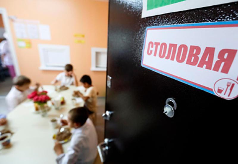 В российской школе дети отравились бесплатными обедами