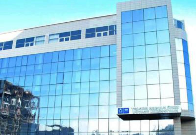 ГЭЦ Азербайджана обратился к желающим работать на госслужбе