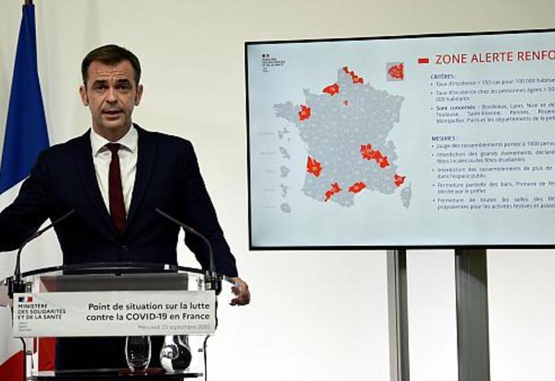 Власти Франции ввели новые ограничения из-за коронавируса