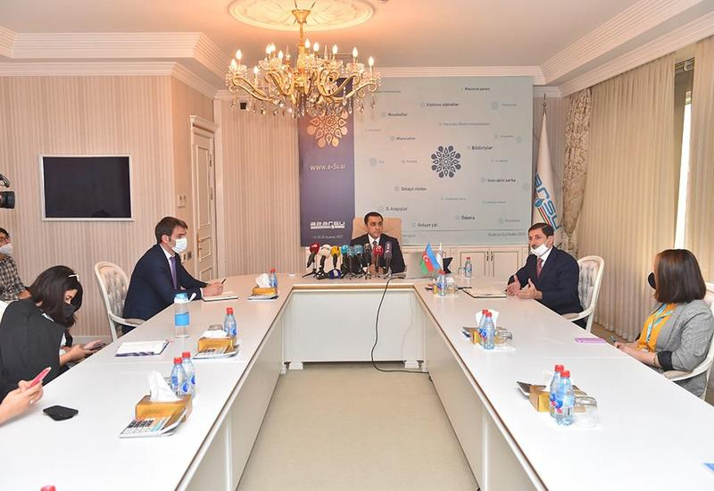 В Азербайджане запущен «Электронный водный портал»
