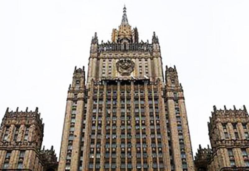 МИД России выразил протест Чехии