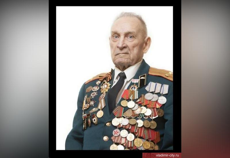 Расписавшийся на стене Рейхстага участник ВОВ умер во Владимире