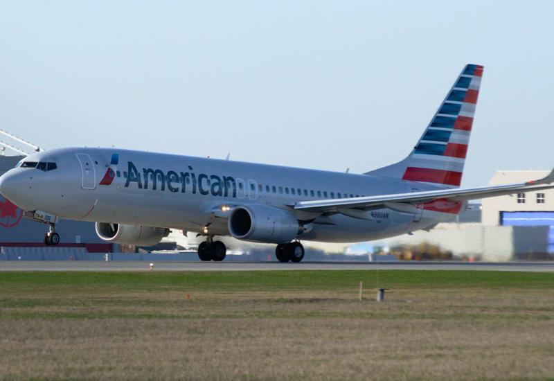 American Airlines добилась правительственного кредита в $5,5 млрд