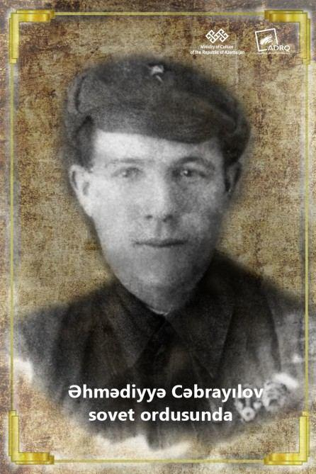 В Азербайджане открылась онлайн-выставка памяти легендарного Ахмедии Джабраилова