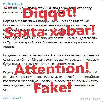 Разоблачена армянская сеть, распространяющая фейки в интернете