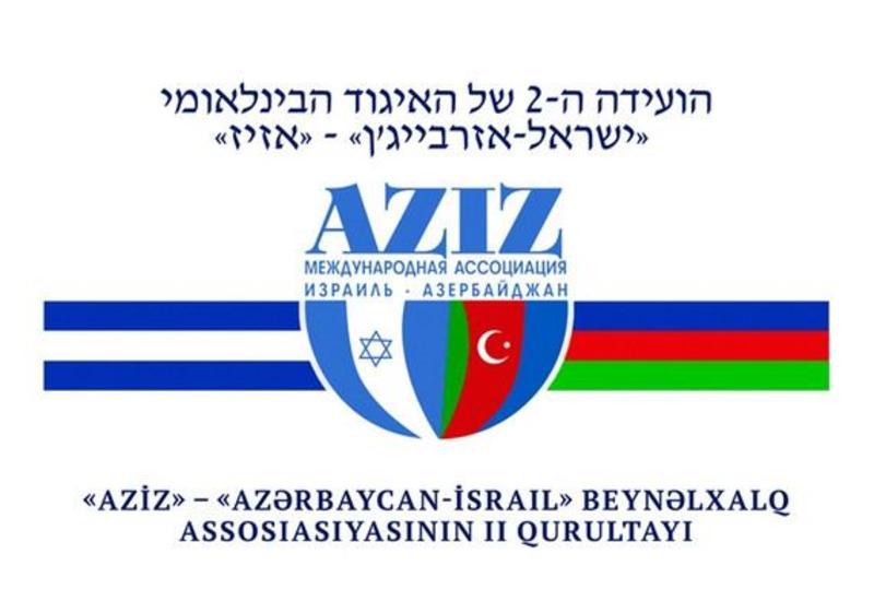 """""""АзИз"""": Мы требуем от Армении прекратить оккупационную политику, освободить все захваченные территории Азербайджана"""