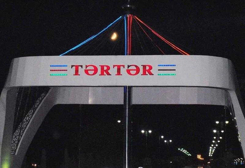 Последние данные о ситуации в Тертере