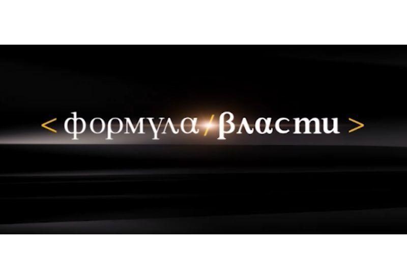 """Вышел в эфир фильм из цикла """"Формула власти"""" памяти президента Франции Жака Ширака"""