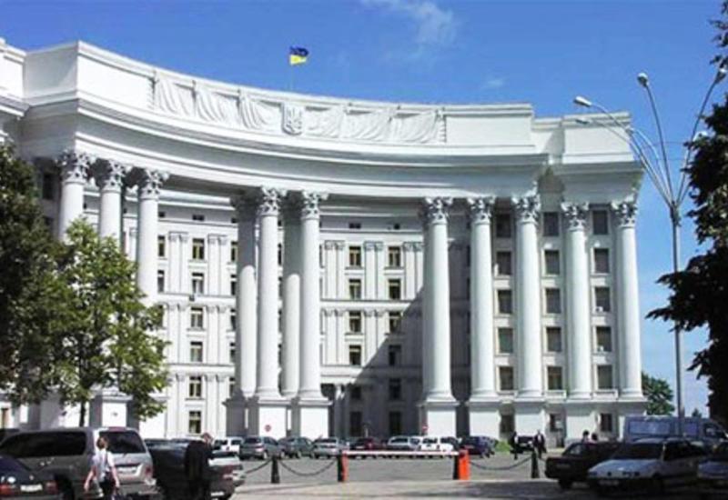 МИД Украины сделал заявление о боях в Карабахе