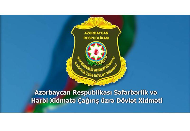 Госслужба по мобилизации и призыву на военную службу Азербайджана распространила заявление