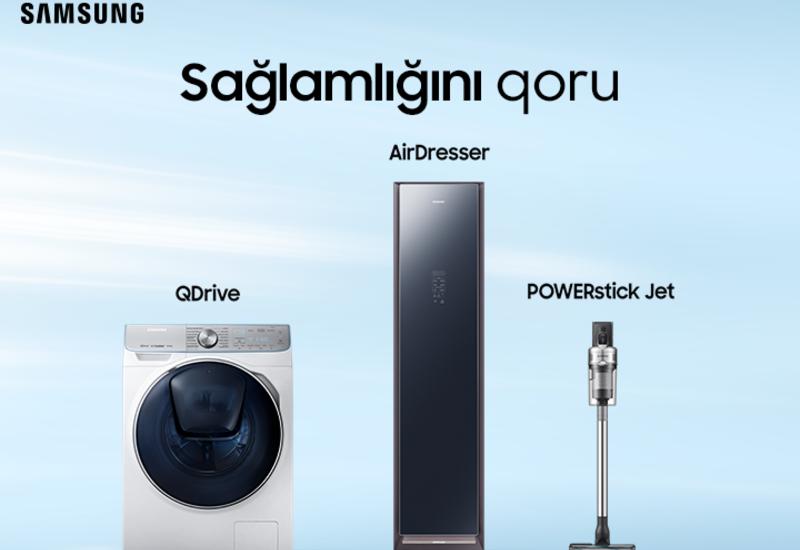 Тройная сила чистоты от Samsung – против микробов и бактерий