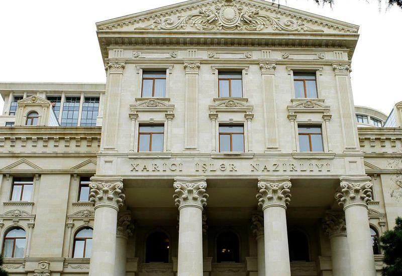 МИД Азербайджана обратился к представителям дипкорпуса