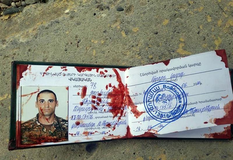 Ликвидирован еще один армянский офицер