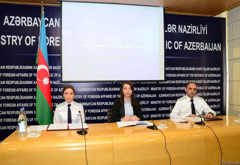 МИД и Генпрокуратура Азербайджана распространили совместное заявление
