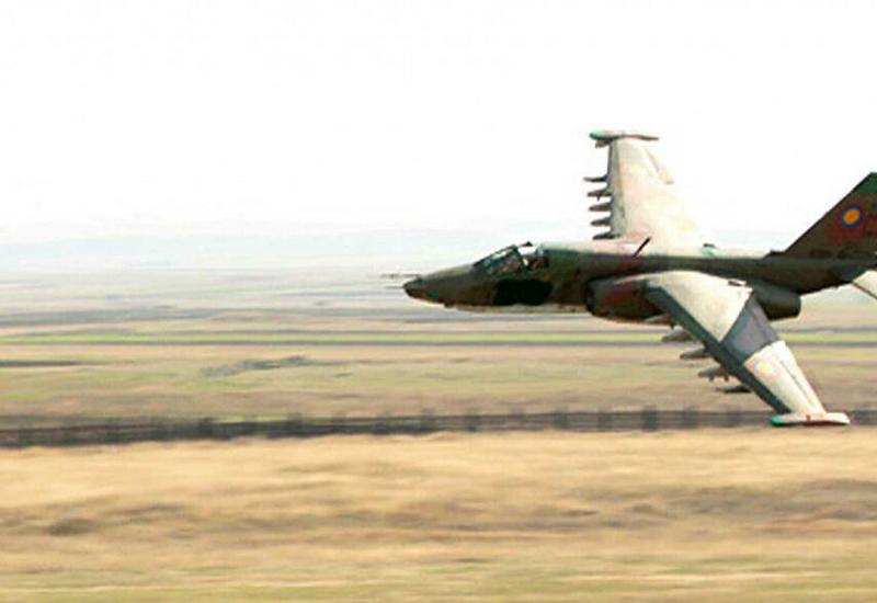 Два армянских самолета «Су-25» врезались в гору и взорвались