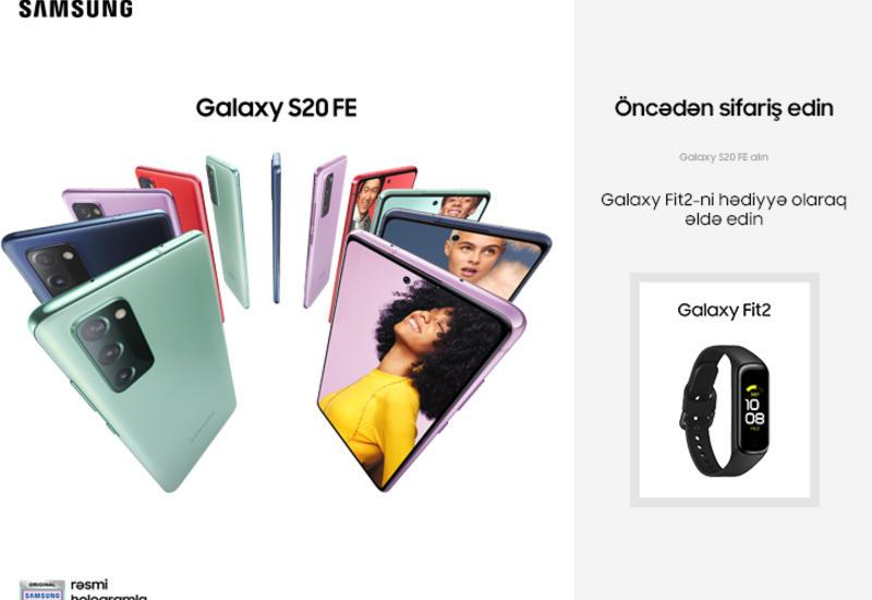 Лучшие возможности флагмана по доступной цене – Samsung Galaxy S20 FE