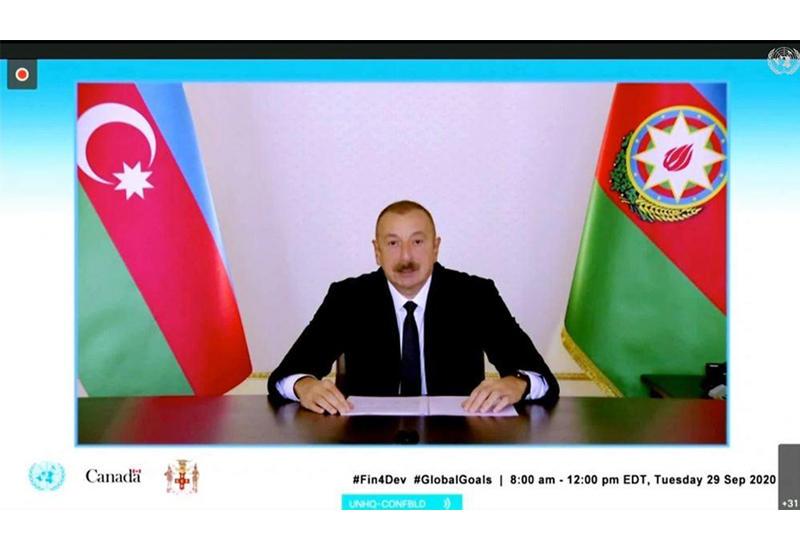 Президент Ильхам Алиев: Азербайджан придает важное значение реализации «Целей устойчивого развития»