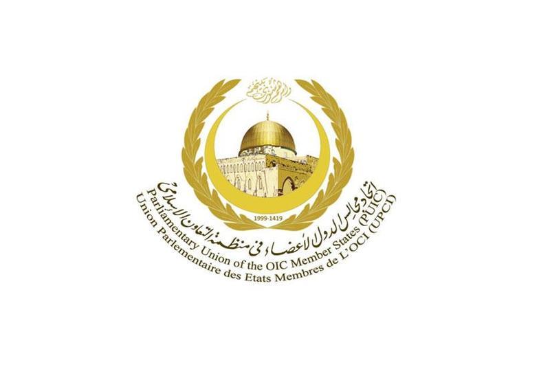 Парламентский союз ОИС полностью поддерживает Азербайджан