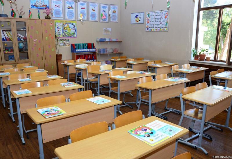 В Азербайджане четыре класса переведены на дистанционное обучение из-за коронавируса