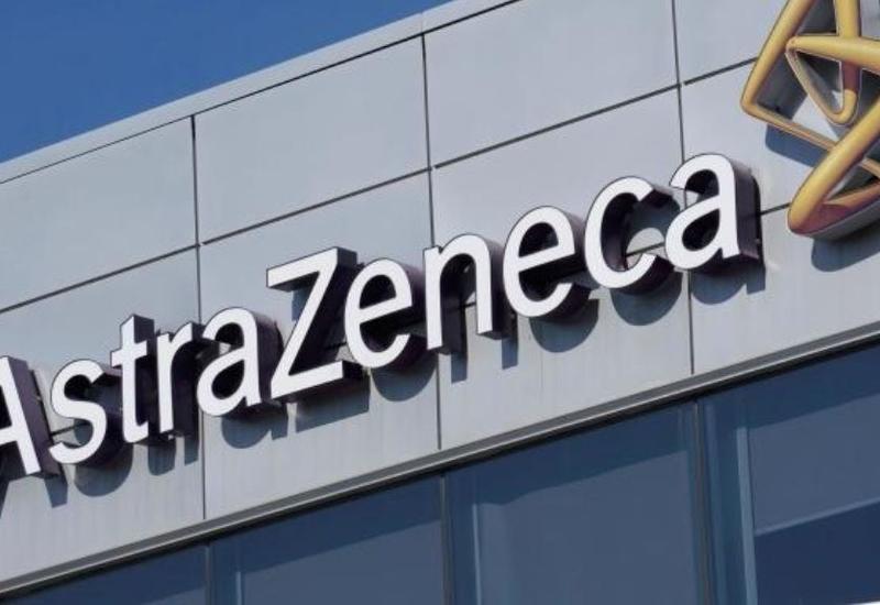 Словакия остановила использование вакцины от AstraZeneca