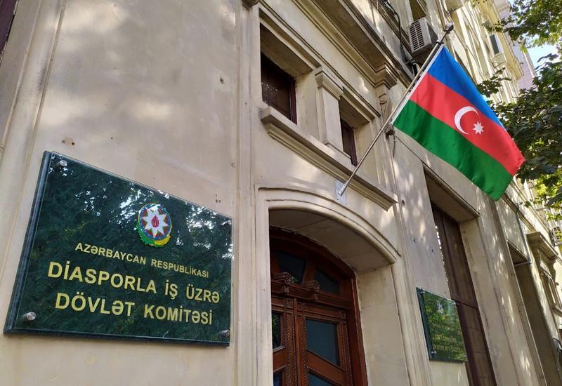 """Азербайджанцы, проживающие в Швейцарии, направили письмо протеста газете """"Le Temps"""""""