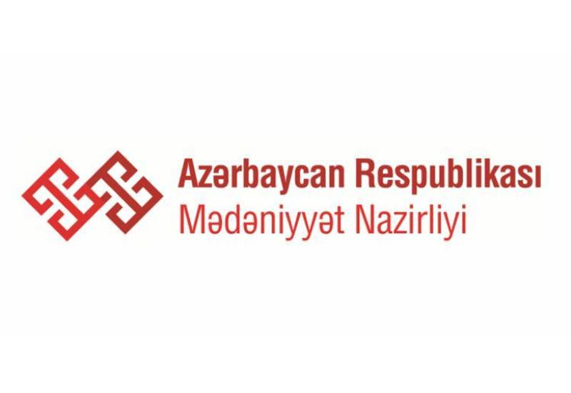 Минкультуры Азербайджана обратилось к международным организациям