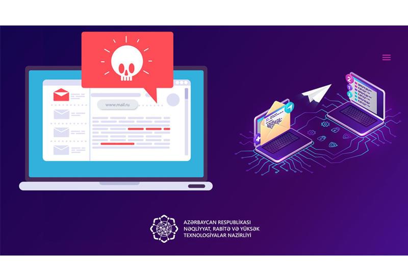 Армянские хакеры атакуют азербайджанские аккаунты в Mail.Ru