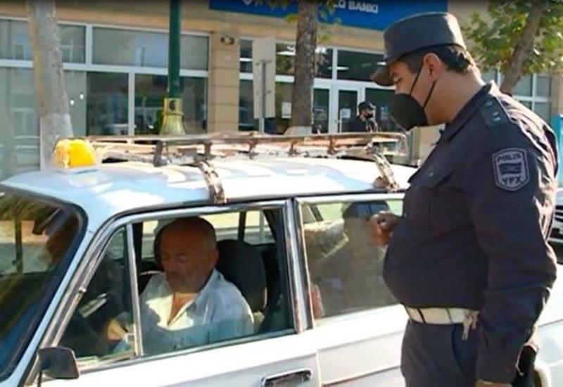 Массовые рейды против нарушителей карантина в Агстафе