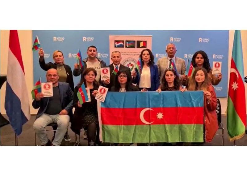 В Гааге прошло собрание в знак поддержки Азербайджана