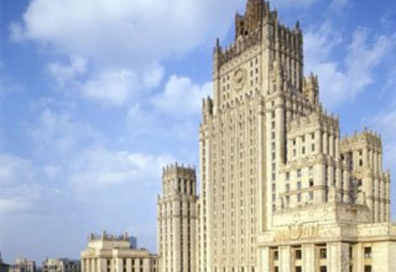 МИД РФ выразил Киеву протест из-за высылки российского дипломата