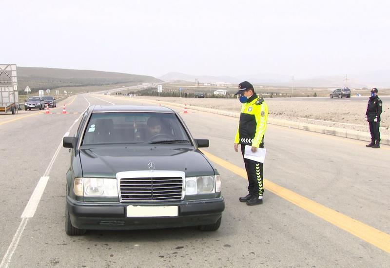 В Азербайджане запрещен въезд и выезд в ряд населенных пунктов