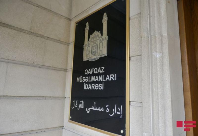 УМК совместно с религиозными конфессиями Азербайджана распространило заявление