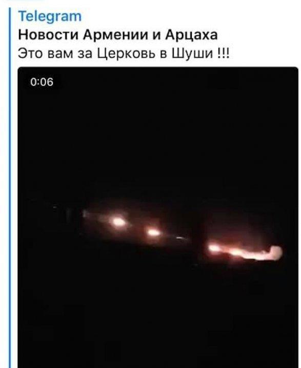Армянский телеграмм-канал анонсировал ракетный удар по Гяндже