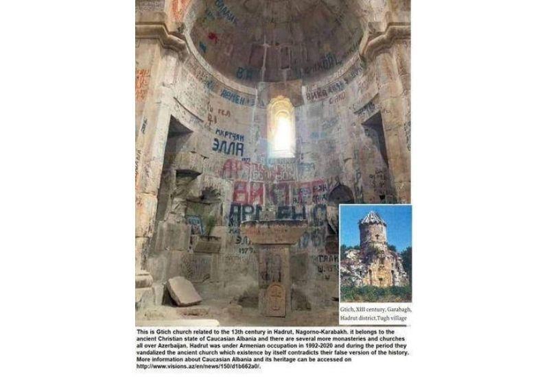 Армяне оскверняют и христианские монастыри в Карабахе