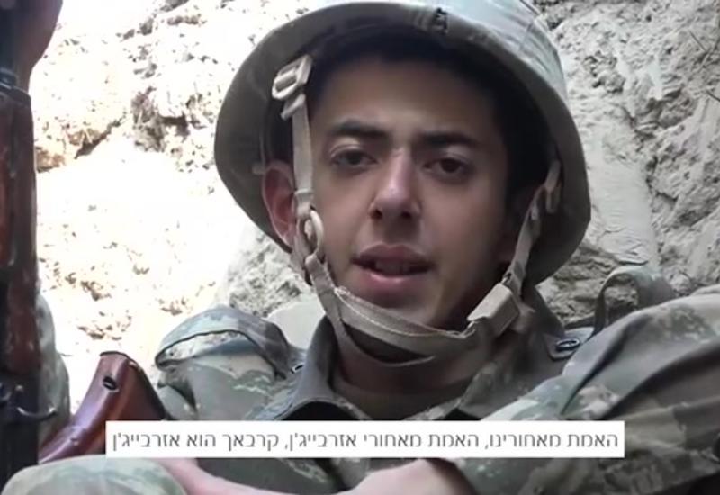 Еврейские парни в окопах за Азербайджан