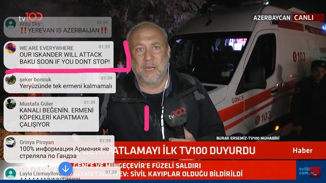 """Армянcкие пользователи соцсетей угрожают ударить по Баку из """"Искандеров"""""""
