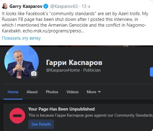 Гарри Каспаров поплатился за упоминание «геноцида армян»