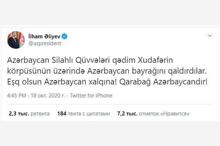 """Prezident İlham Əliyev: """"Azərbaycan Silahlı Qüvvələri qədim Xudafərin körpüsünün üzərində Azərbaycan bayrağını qaldırdılar"""""""