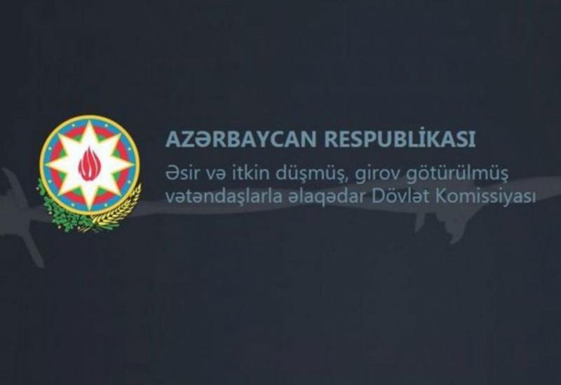 В освобожденном Физули найден, пропавший 27 лет назад, азербайджанец?