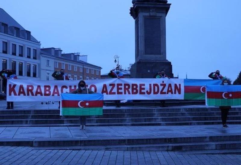 Varşavada Gəncə terroruna etiraz edilib