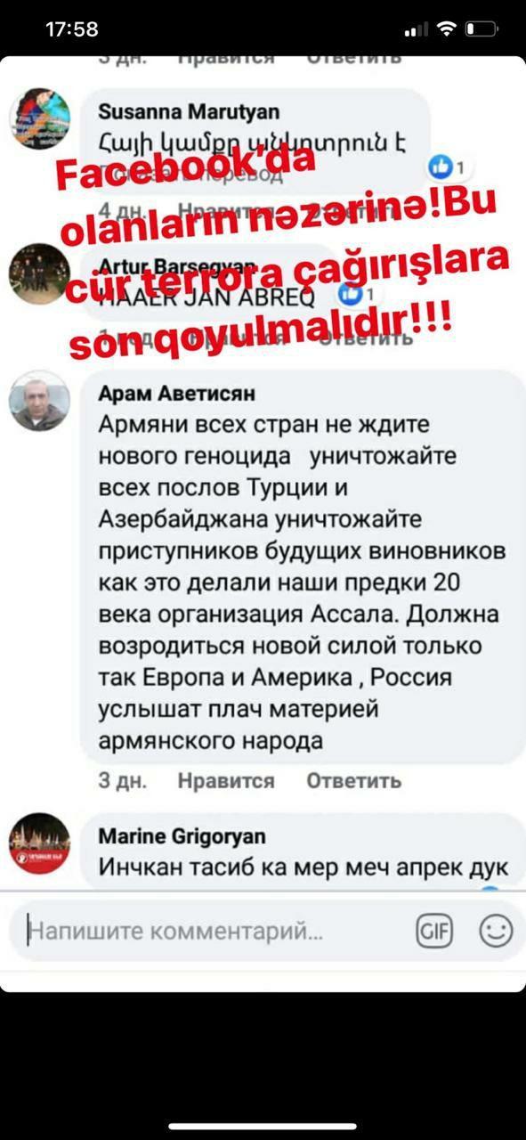 Армяне в соцсетях призывают убивать послов Азербайджана и Турции по всему миру