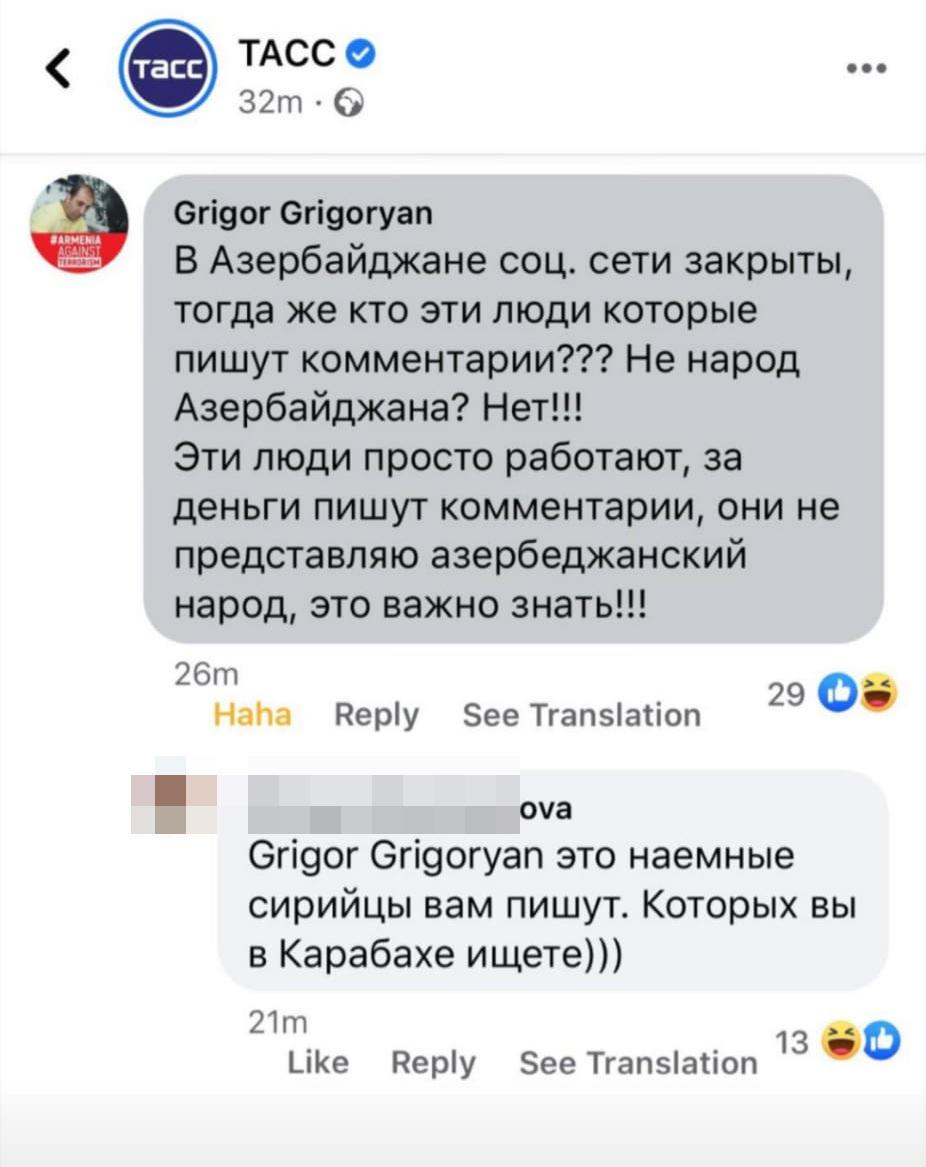 """Армяне """"нашли азербайджанских сирийцев"""" в Facebook"""