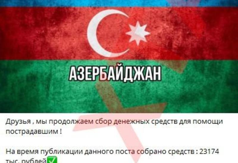 Минсвязи Азербайджана разоблачило еще одну армянскую ложь