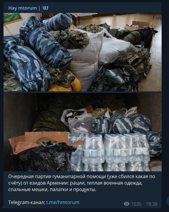 """Армяне случайно показали, как под видом """"гуманитарной помощи"""" перевозят военное снаряжение"""