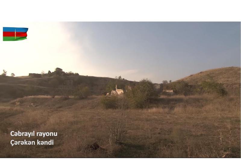Освобожденное от оккупации село Черекен Джебраильского района