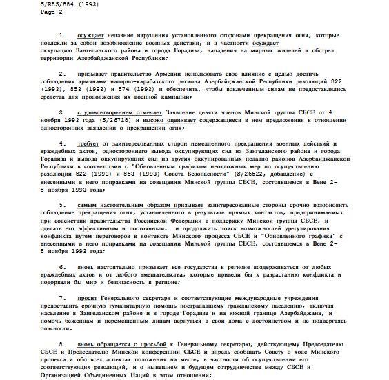 Азербайджан сделал то, что 30 лет не могла сделать ОБСЕ