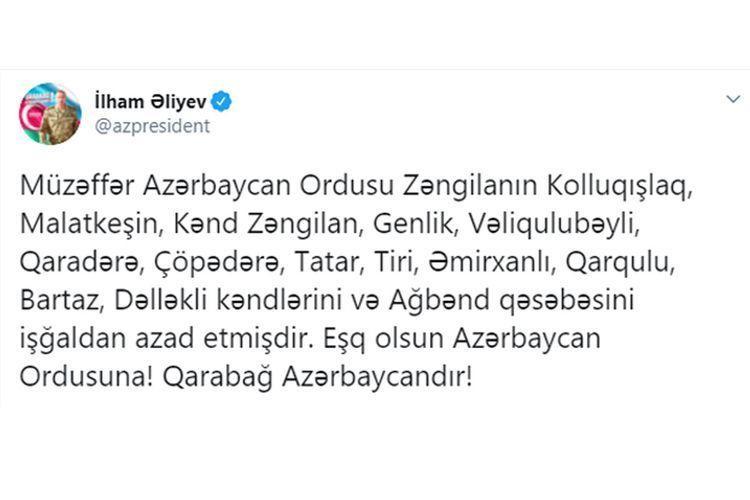 Президент Ильхам Алиев: Азербайджанская армия освободила от оккупации 13 сёл и поселок Агбенд Зангиланского района