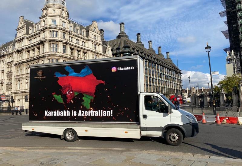 Вот как азербайджанцы информируют жителей Лондона об армянских провокациях