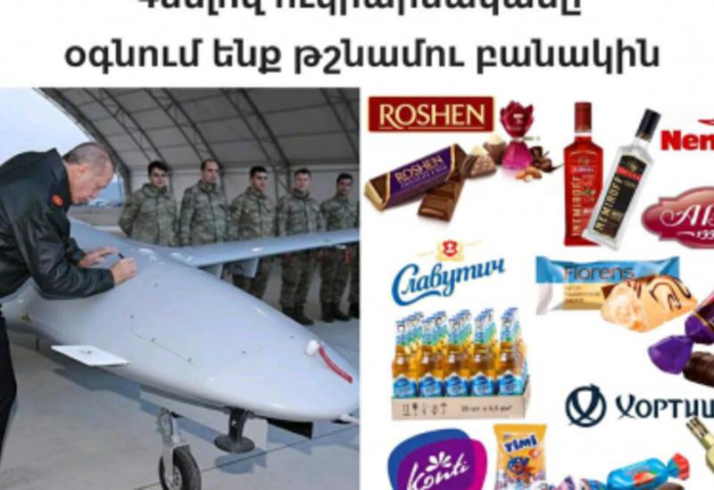 В Армении после визита Зеленского в Турцию запустили антиукраинскую кампанию
