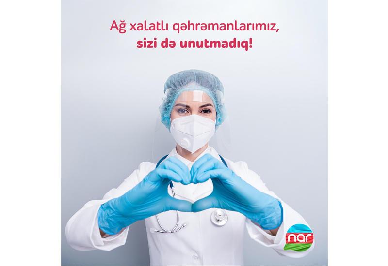 """Очередная коммуникационная поддержка от """"Nar"""" врачам, борющимся с коронавирусом"""